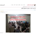 نوشته سایت دارکوب با عنوان ثبت وب سایت در موتور جستجوی گوگل