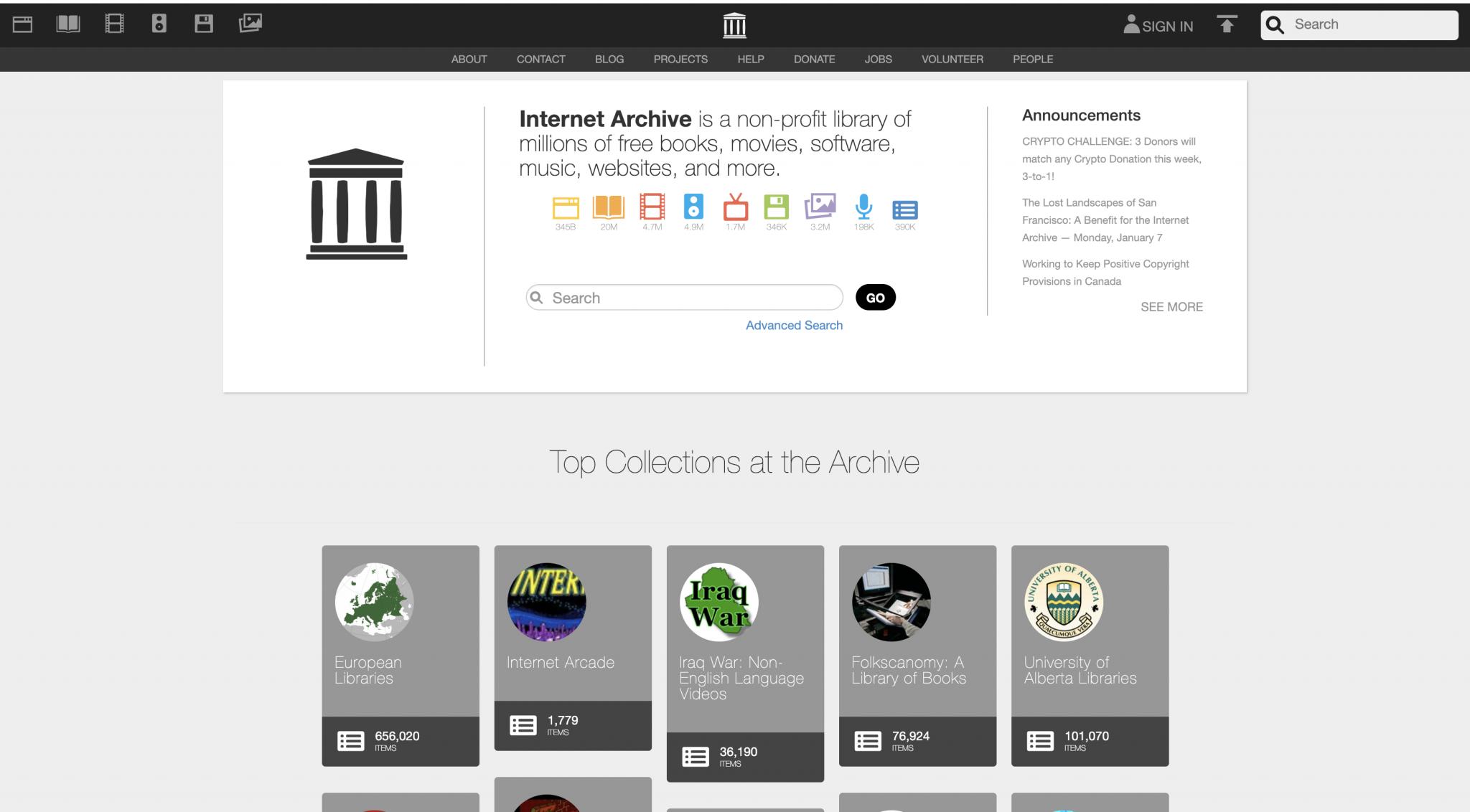 موتور جستجو archive