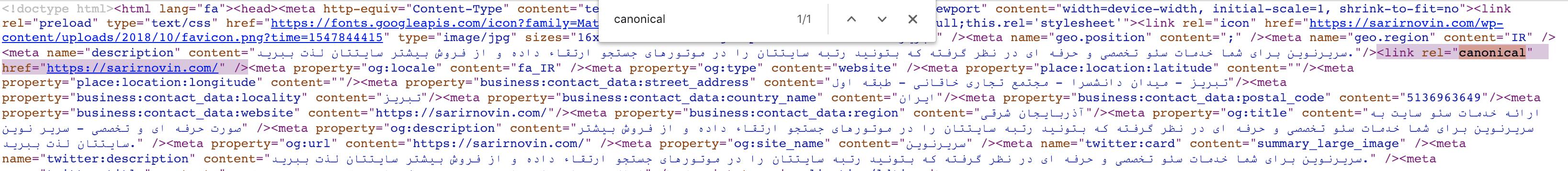 استفاده از تگ کنونیکال canonical در کد صفحه
