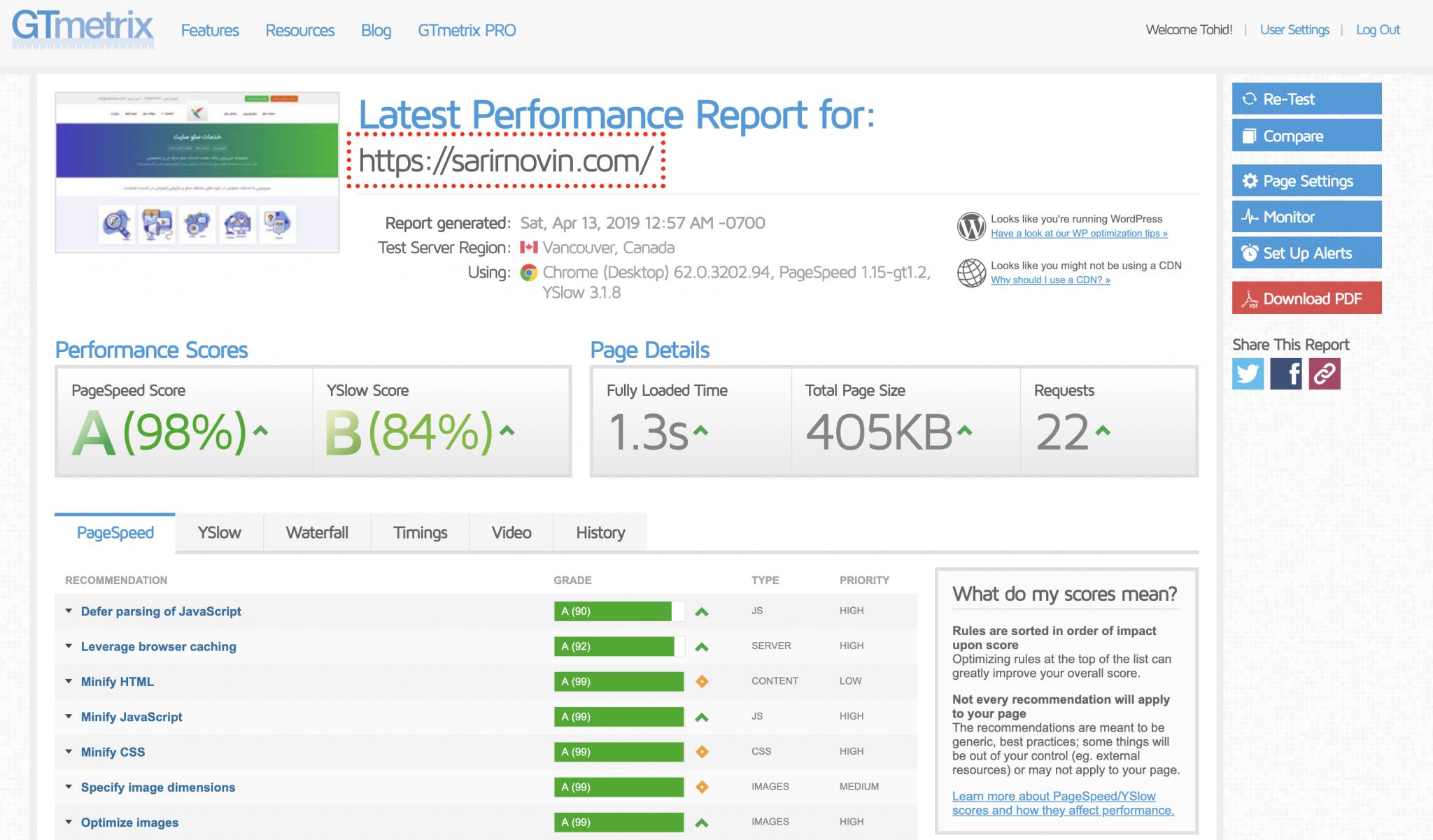 گزارش سرعت سریرنوین در سایت gtmetrix
